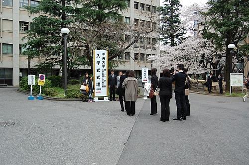 入学式カンバン.jpg