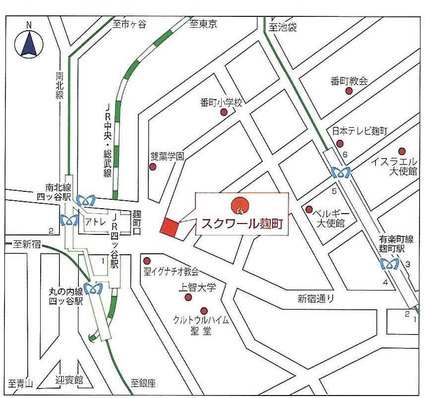 スクワール麹町アクセスマップ.jpg