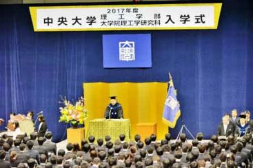 20170404石井理工学部長挨拶.jpg