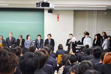 20170404竹内教授司会.jpg